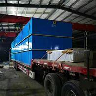 DM-10一体化生活污水处理设备