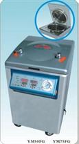 不锈钢立式电热蒸汽灭菌器