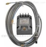 一体化电涡流传感器