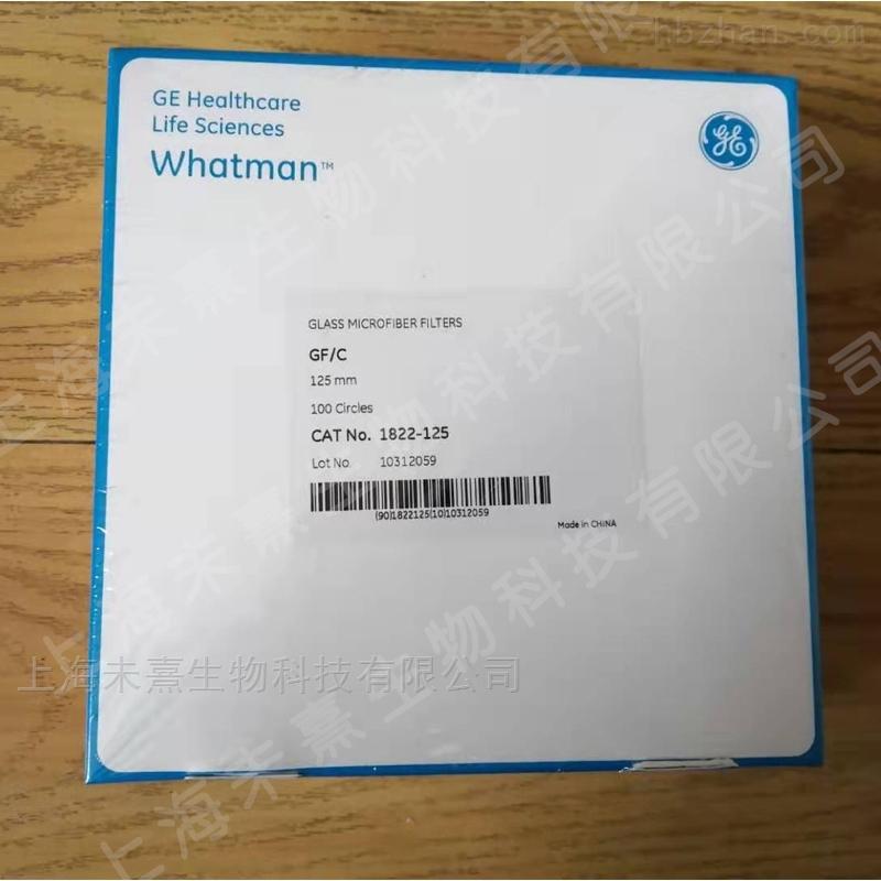 Whatman无黏合剂玻璃纤维滤纸125mm直径