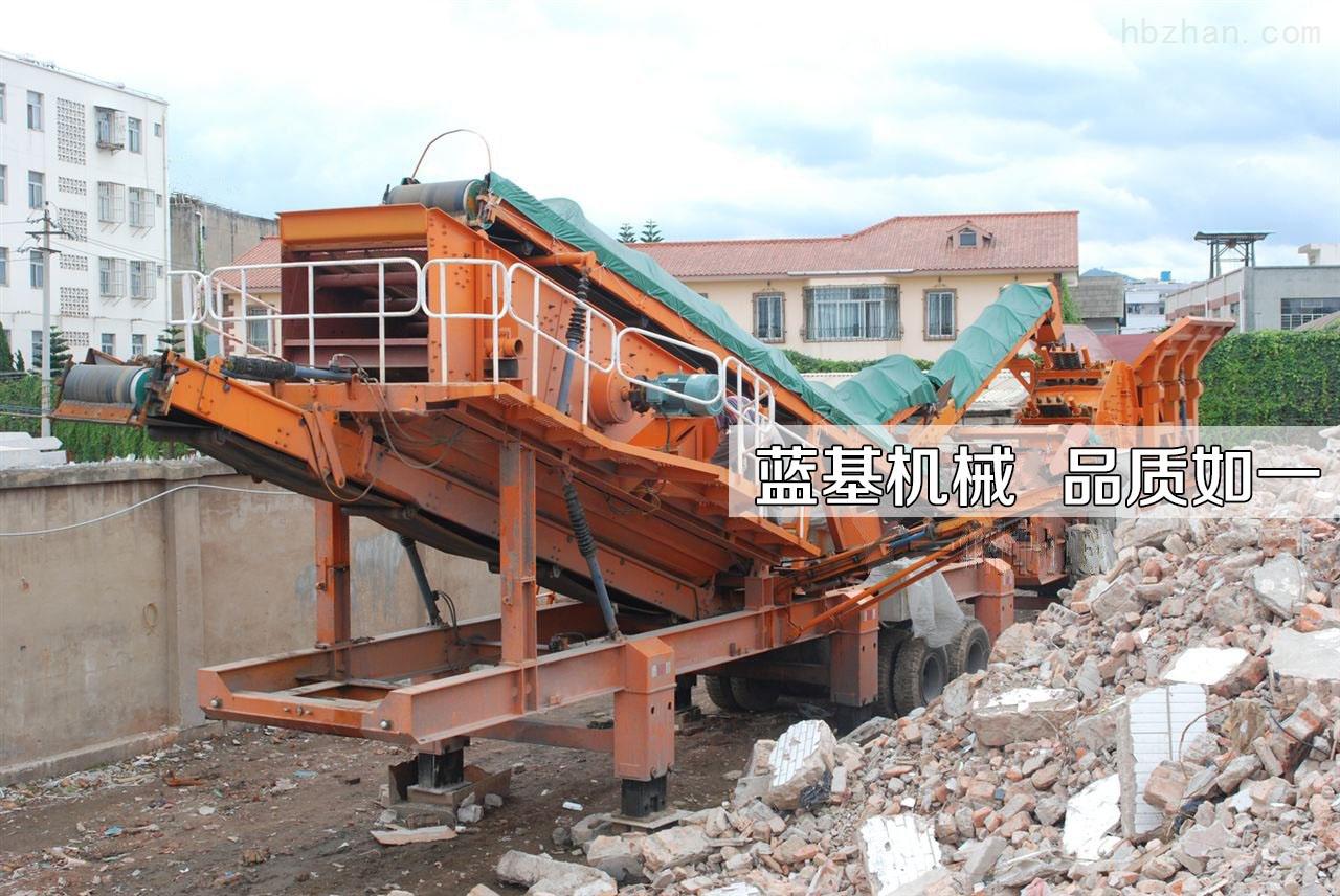 蓝基建筑垃圾再生设备验证建筑废物可以制砖