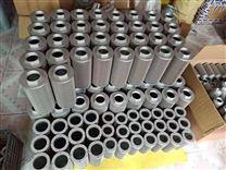 LH0110R5BN/HC黎明液压油滤芯