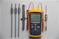 蒸汽品质质量检测,蒸汽干度值测试仪