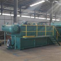 杭州气浮装置厂家-食品厂污水处理设备