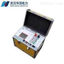 HDCT-B互感器特性综合测试仪