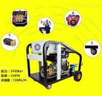 设备除锈清洗350公斤压力汽油驱动清洗机