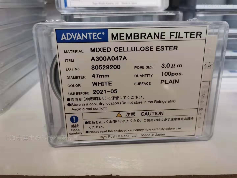 日本ADVANTEC混合纤维素酯滤膜无方格过滤膜