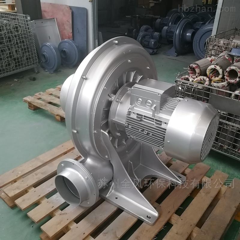 常熟市 CX-75S 蜗牛式铝壳中压风机
