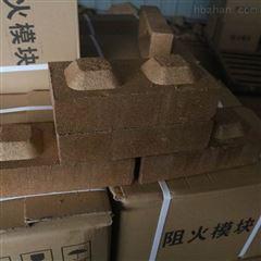240*120*60电缆沟阻火模块一块价格(环保型)