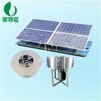 太阳能供电提水式曝气机
