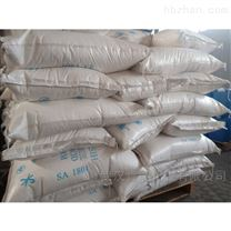 食用纯碱湖北武汉生产厂家价格