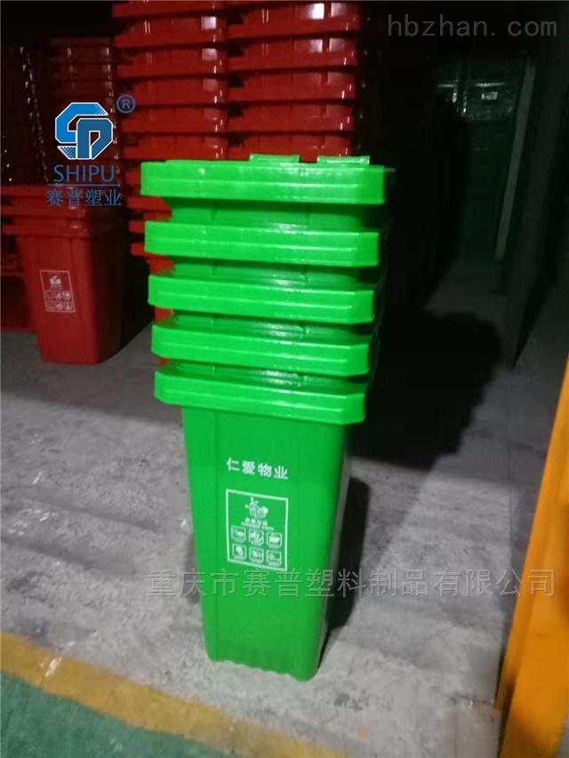 干湿分类垃圾桶厨余环卫垃圾箱昆明厂家