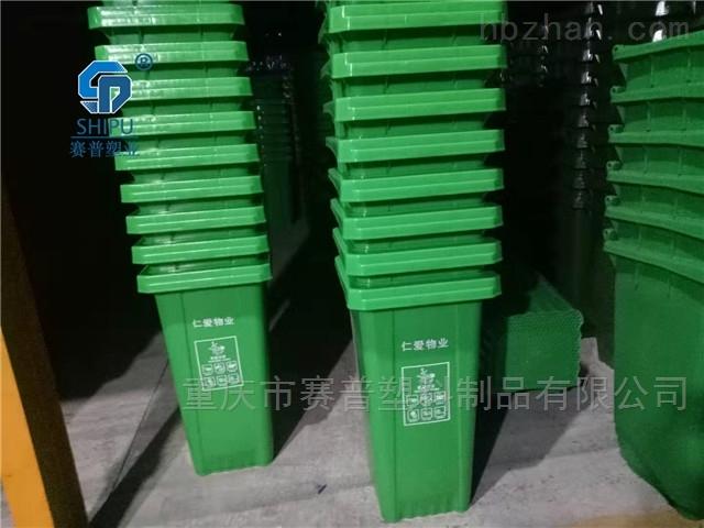 绿色餐厨塑料垃圾桶分类环卫清洁垃圾箱