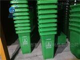 A120L垃圾桶绿色餐厨塑料垃圾桶分类环卫清洁垃圾箱