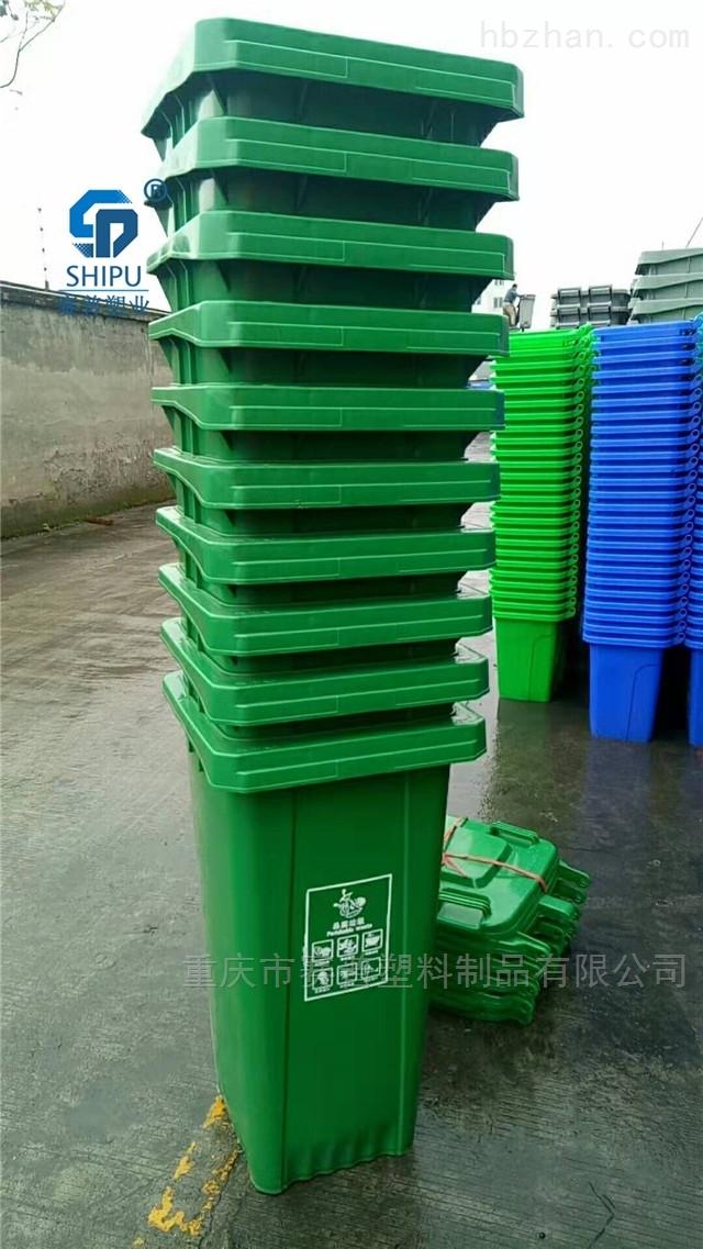 120升环卫脚踏垃圾桶 泔水潲水专用桶