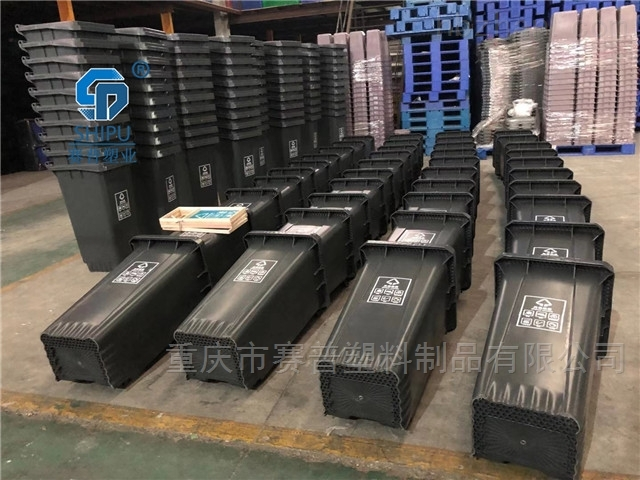 现货120l240升垃圾桶 挂车用环卫分类垃圾箱