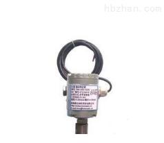 HY9200A一体化振动变送器