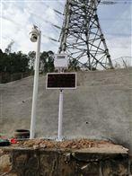 OSEN-6C晋中市城建工地扬尘在线监测系统安装