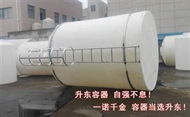 10000L塑料水塔
