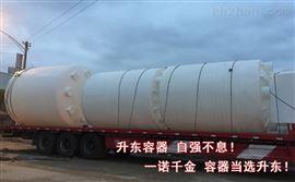 10000L10立方塑料水塔