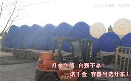 6000L6立方塑料桶