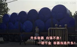 15噸PE儲水桶