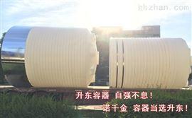 1500L1500L塑料水塔