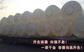 30噸儲水桶