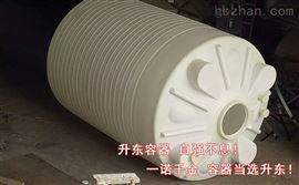 6噸防腐儲罐
