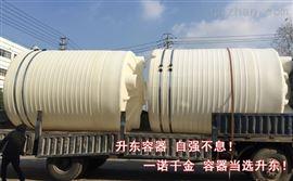 1500L1500L塑料桶