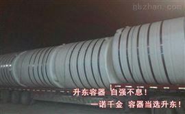 1000L1噸塑料儲罐