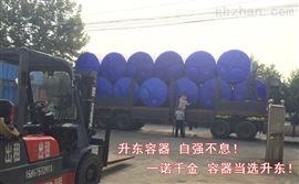 2噸聚乙烯儲罐
