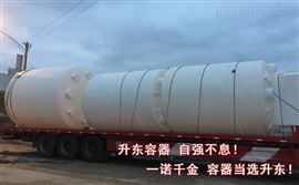 8吨蓄水罐