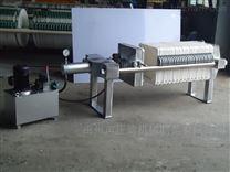 供应不锈钢压滤机,适用于强酸强碱废水处理