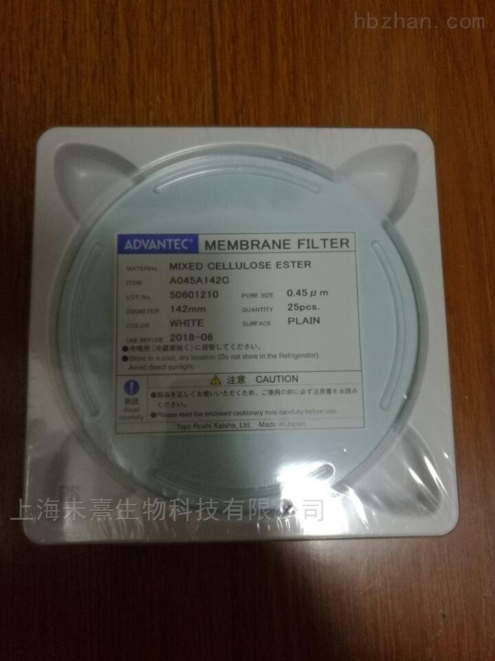日本ADVANTEC混合纤维素酯0.1um孔径MCE滤膜