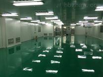 为您提供日照食品厂净化车间装修设计