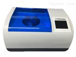 Y110氧气透过率测定仪