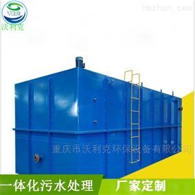 重庆mbr生活一体化污水处理设备图片 价格