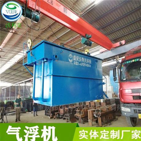 重庆平流式溶气气浮机生产厂家专业技术指导
