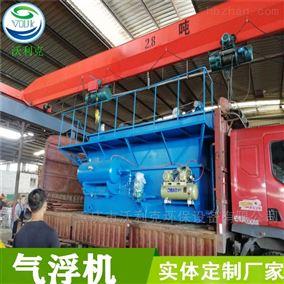 重庆綦江沃利克溶气气浮机全规格品质