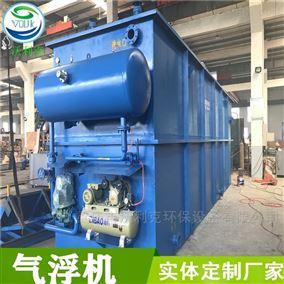 重庆工厂制造平流式溶气气浮机