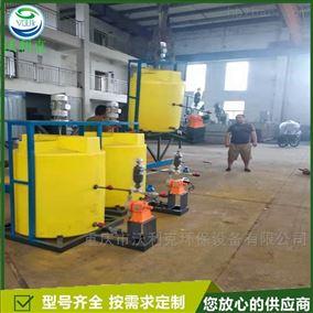 重庆三箱一体化加药装置优越品质批发定制