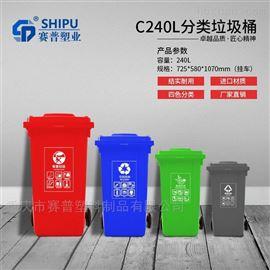 240L240升公园垃圾桶