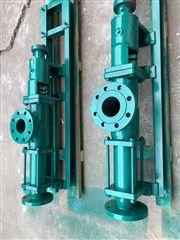 G单螺杆泵单螺杆泵(整体不锈钢)