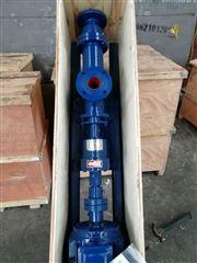 I-1B1寸上海单螺杆浓浆泵