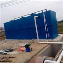 50方小型生活污水處理設備小水量處理