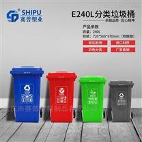 重慶環衛垃圾桶廠家_移動腳踏式
