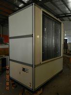 SYFT-60S调温除湿机非标定制