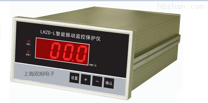 LHZS-05F型智能反转速监控保护仪