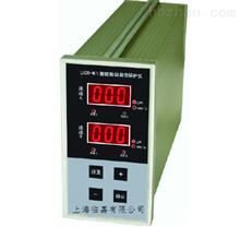 LHZD-LLHZD-L智能振动监控保护仪